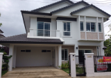 4 Bedroom Detached House in San Kamphaeng, Chiang Mai - DDproperty.com