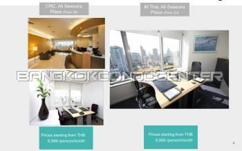 Office Space in Pathum Wan, Bangkok  16777322