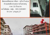Sale of three four-storey booths. Road building Phraya prominent location. - DDproperty.com