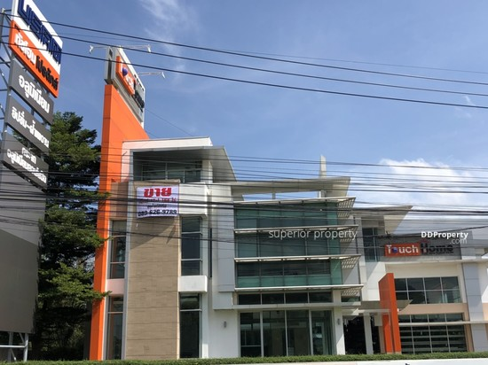 Office Space in Muang Khon Kaen, Khon Kaen  71121065