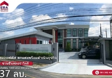 Office Space in Muang Pathum Thani, Pathum Thani - DDproperty.com