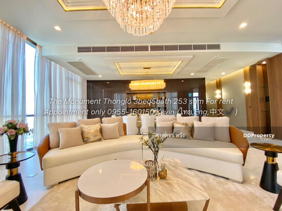 The Monument ทองหล่อ living area 83233183
