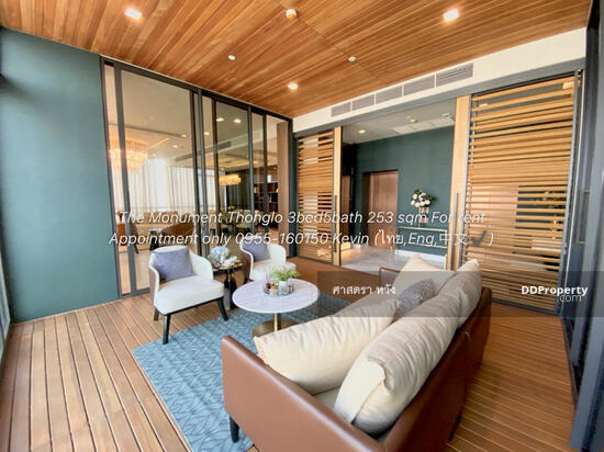 The Monument ทองหล่อ private balcony 83233186