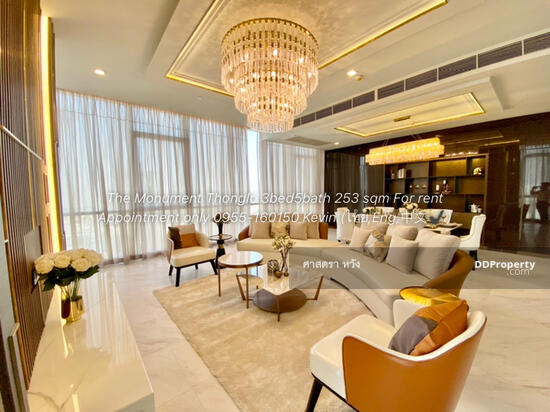 The Monument ทองหล่อ living area 83233187