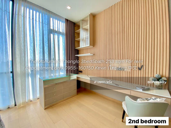The Monument ทองหล่อ 2nd bedroom 83233197