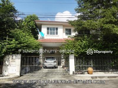 For Sale - Parichart Village, Khumklao Rd.