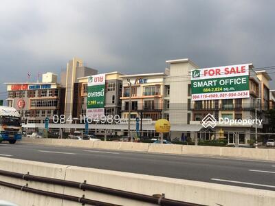 For Sale - ขายอาคารสำนักงาน ริมถนนมอเตอร์เวย์ 52. 5 ล้าน