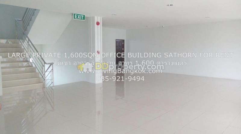 New Sathorn office building in Bangkok for rent