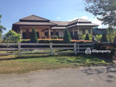For Sale - บ้านพักตากอากาศ ปากช่อง นครราชสีมา