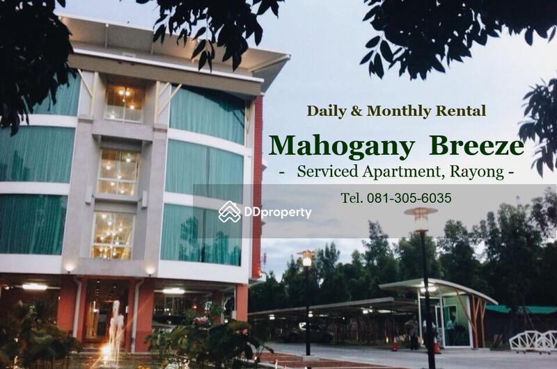 Mahogany Breeze Serviced Apartment Rayong #21822878