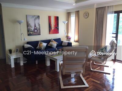 ให้เช่า - RIN HOUSE Condominium For Rent