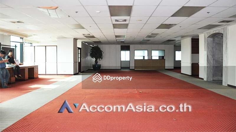 sale office