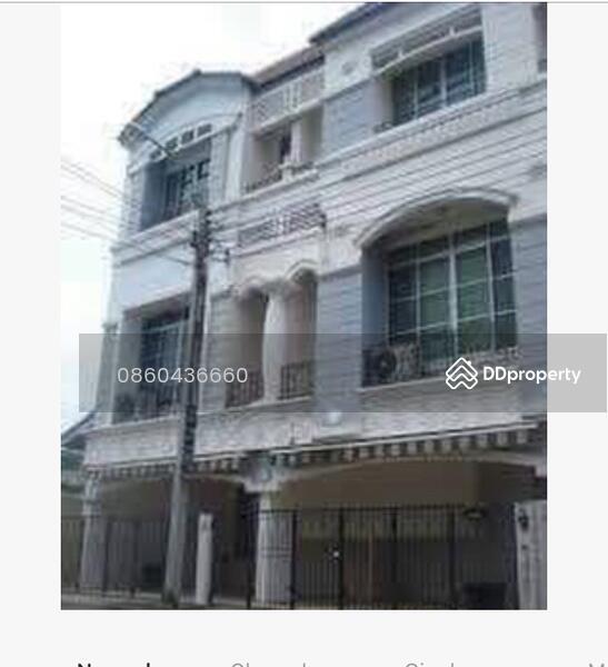 บ้านกลางเมือง โยธินพัฒนา #26050532