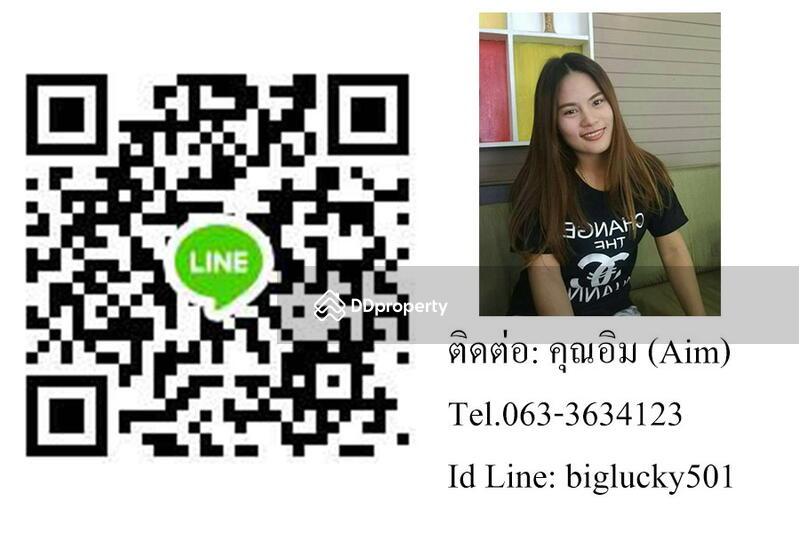 รูปภาพ #45090962