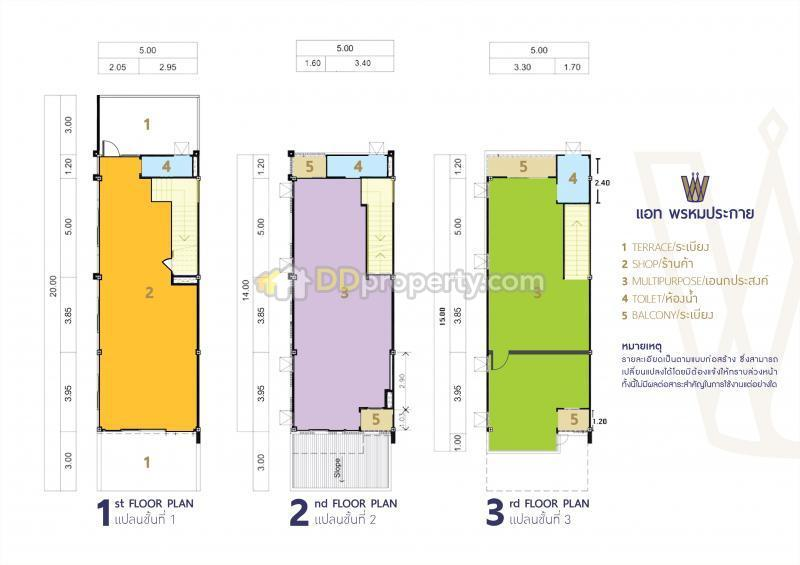 3 storey commercial building in udon thani