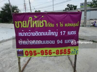 For Sale - ขาย หรือ ให้เช่า ที่ดิน 1 ไร่ ไทรน้อย แปลงมุม ถมแล้ว ติดถนนใหญ่ ทำธุรกิจได้หลายอย่าง