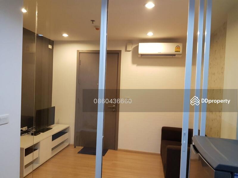 The Base Rama 9 - Ramkhamhaeng #51655484