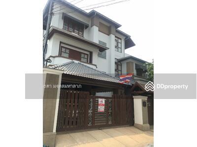 For Sale - ขายบ้านเดี่ยว 3  ชั้น  ม. ปัฐวิกรณ์2   รามอินทรา44