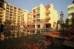 Mykonos Condominium