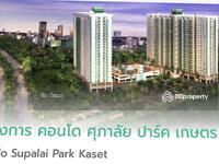 ขาย - ขายคอนโด Supalai Park Kaset ราคาพิเศษ 1. 8xล้านบาท