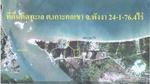 Land in Takua Pa, Phangnga