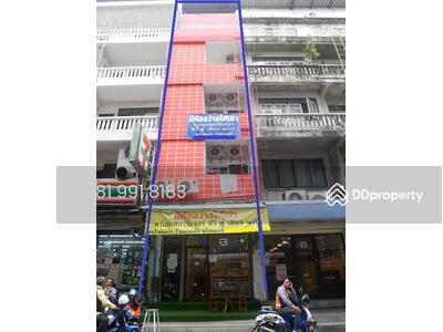ขาย - เซ้งถูก ตึกแถว 1 คูหา ทำเลดี รามคำแหง 43/1 ตรงข้าม ม. รามคำแหง พร้อมกิจการ ห้องพัก+ร้านกาแฟ แต่งครบ