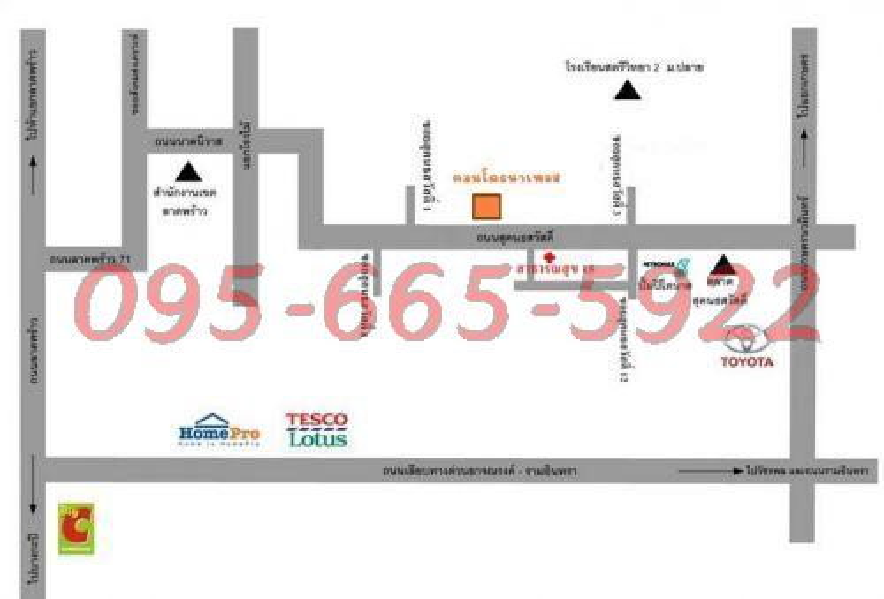 Tana Place Condominium Ladprao 71 #59177058