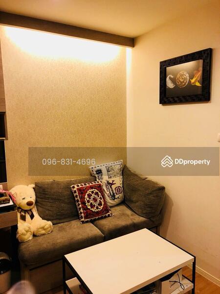 LUMPINI VILLE Onnut-Pattanakarn #59573450