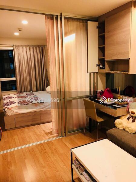LUMPINI VILLE Onnut-Pattanakarn #59573452