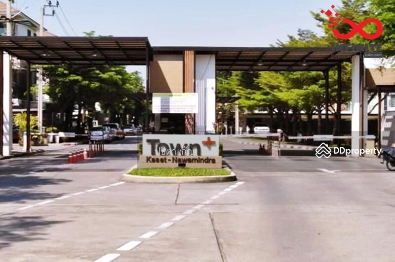ทาวน์พลัส เกษตร - นวมินทร์ (Town Plus Kaset - Nawamin) #64521726