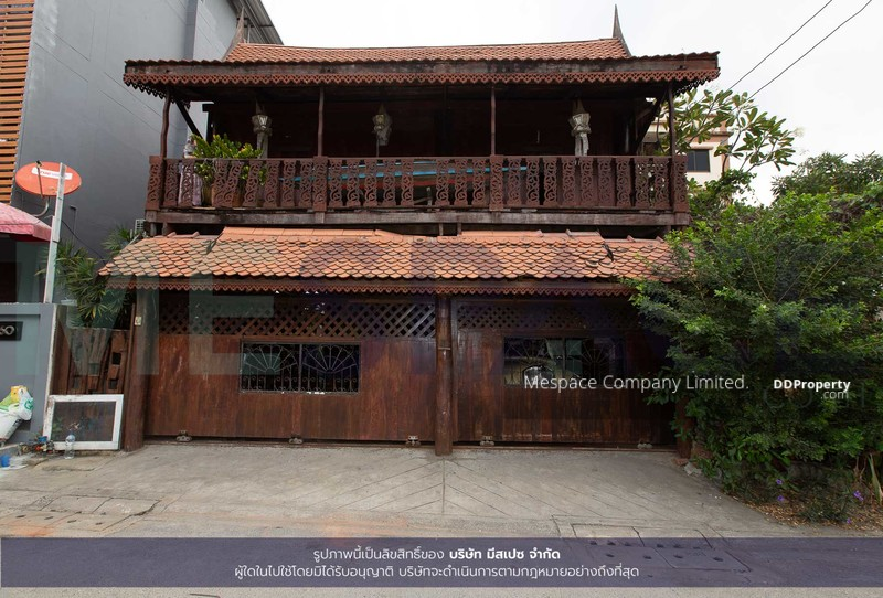 (Mespace ID: 1410) Detached house Phayathai Samsen Nai Chatuchak Suttisarn  Bangsue