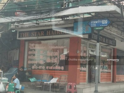 For Sale - 404 sqm Land for Sales in Ladprao Soi 109