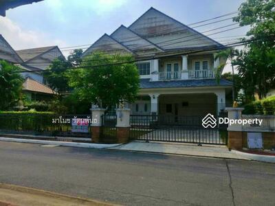 For Sale - ขายบ้าน หมู่บ้านนันทวัน อ่อนนุช 44 ถนนสุขุมวิท 77 (อ่อนนุช)  แขวงบางจาก เขตพระโขนง  กรุงเทพมหานคร