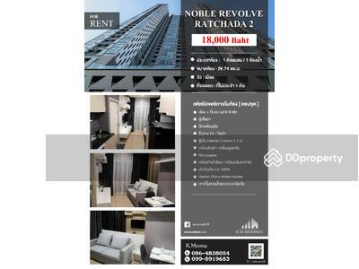 For Rent - ให้เช่า 1ห้องนอน แต่งครบ  วิวเมือง โครงการ : NOBLE REVOLVE RATCHADA 2