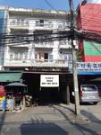 ขายและให้เช่าอาคารพาณิชย์ 1 คูหา ด่วน! !! ถนนประชาราชบำเพ็ญ/44-CB-62038