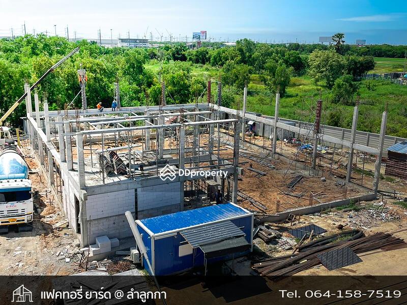 Factory Yard @Lam Luk Ka #88399356