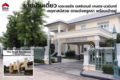For Sale - ขายบ้านเดี่ยว เดอะ รอยัล เรสซิเดนซ์ เกษตร-นวมินทร์ (The Royal Residence) ขนาด 196 ตารางวา คฤหาสน์สวย ตกแต่งหรูหรา พร้อมเข้าอยู่