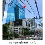 ทรัพย์ บสส. รหัส 3E0085 ห้องชุดพาณิชยกรรม กรุงเทพมหานคร 1109000