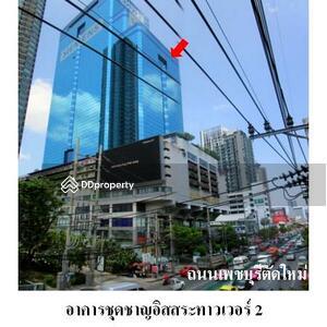 For Sale - ทรัพย์ บสส. รหัส 3E0093 ห้องชุดพาณิชยกรรม กรุงเทพมหานคร 1090000