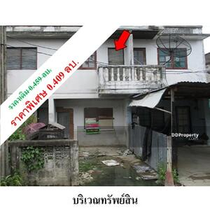 ขาย - ทรัพย์ บสส. รหัส 2T0833 ทาวน์เฮ้าส์ นนทบุรี 409000