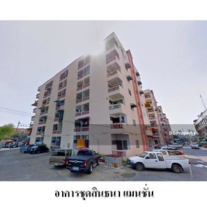 For Sale - ทรัพย์ บสส. รหัส 8Z5458 ห้องชุดพักอาศัย กรุงเทพมหานคร 359900