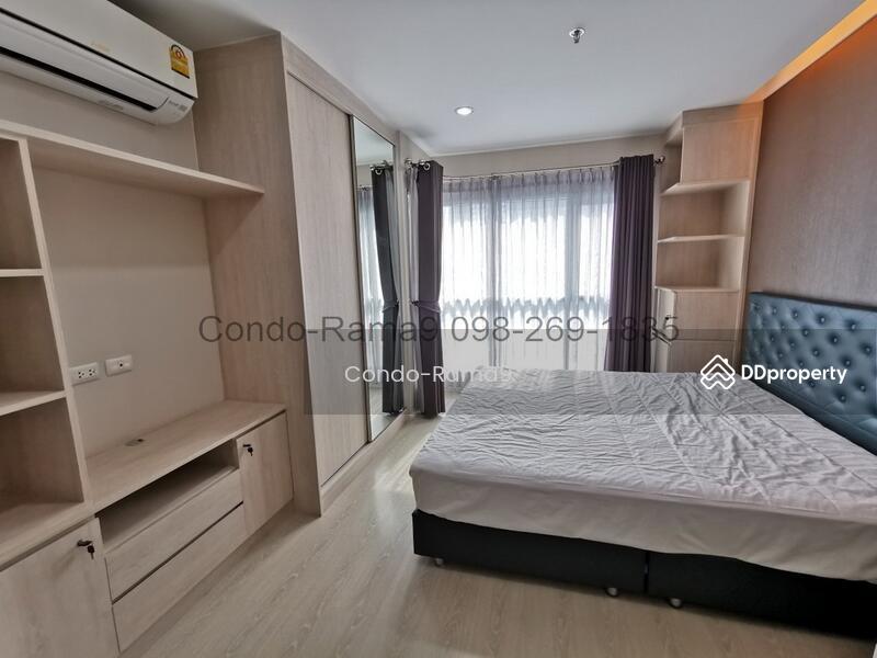 Aspire Rama 9 #77462336