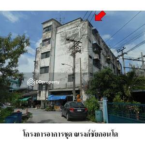 ขาย - ทรัพย์ บสส. รหัส 8Z0745 ห้องชุดพักอาศัย สมุทรปราการ 169000