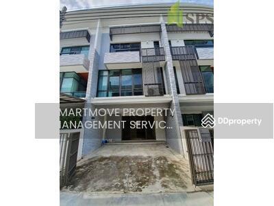 ให้เช่า - For Sale & Rent Home Office / ขายหรือเช่า โฮมออฟฟิต Plex บางนา(SPS-PPW065)