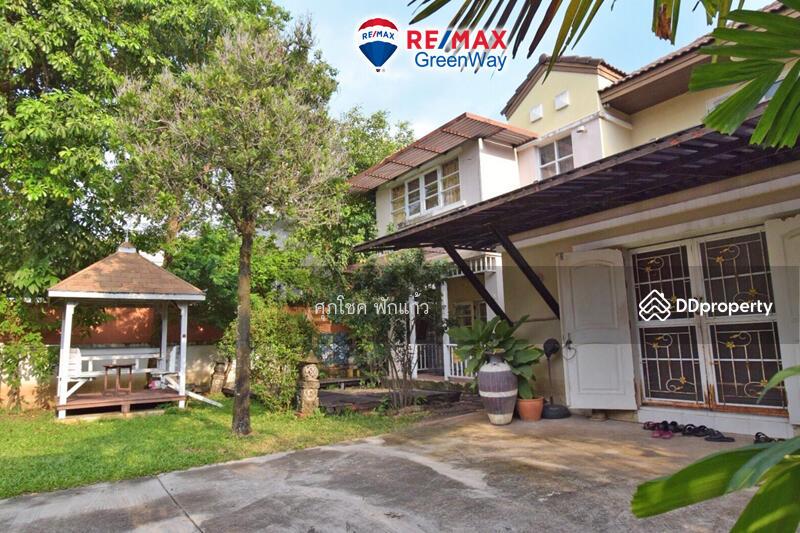 บ้านถนนมัยลาภ รามอินทรา 34 #71138598