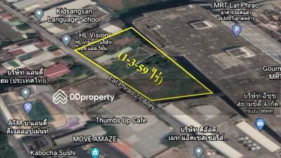 ให้เช่า - ที่ดินเปล่าให้เช่าระยะยาว, แยกรัชดา-ลาดพร้าว, ใกล้ MRT ลาดพร้าว (L-620909-0004)