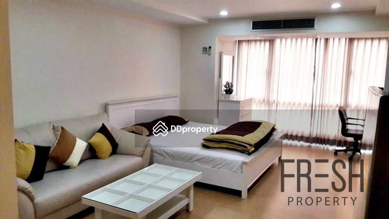 The Trendy Condominium #73044538
