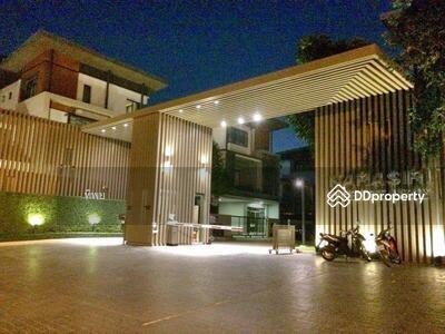ขาย - ขายบ้านเดี่ยว โครงการ นาราสิริ ไฮด์อเวย์ ทางด่วน บ้านใหม่ ! ! โยธินพัฒนา 3, ถนนลาดพร้าว 101 14. 5 ลบ. THIPPROP