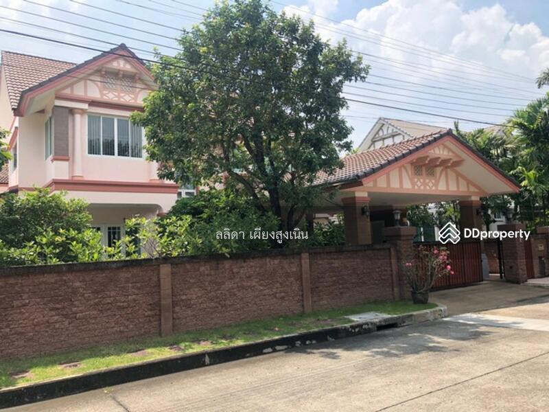 ขายถูก บ้านเดี่ยว 2 ชั้น หมู่บ้านลัดดารมย์ วัชรพล-รัตนโกสินทร์ ใช้ชีวิตที่เหนือระดับ #71798370