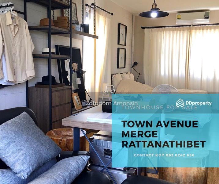 Town Avenue Merge Rattanathibet #72116578